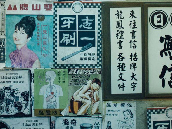 stopover Hong Kong voetmassage